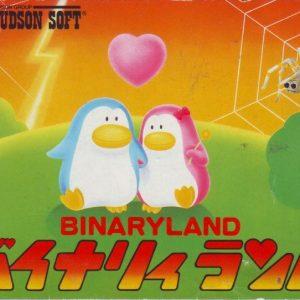 Binary Land fotók