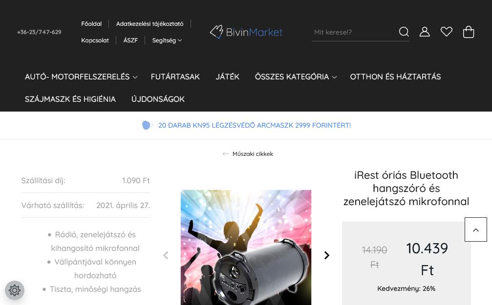 iRest óriás Bluetooth hangszóró és zenelejátszó mikrofonnal fotók